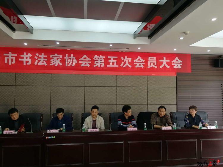 韶山市书法家协会