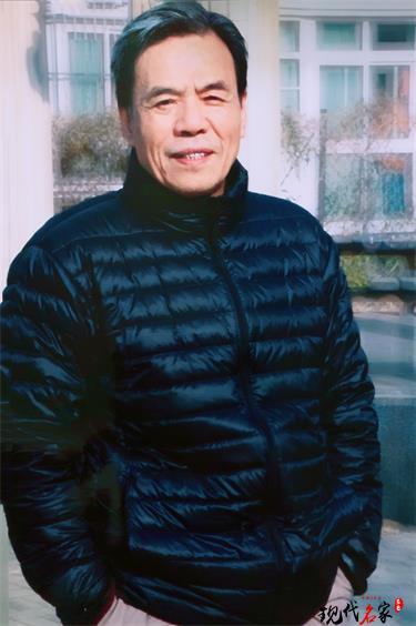 中国现代美术家——梁伦生、王站稼、王梅贤、任义杰、岑宝山、谷昂、武成义、关戈宁、贾保奎、贾士泰-第14张