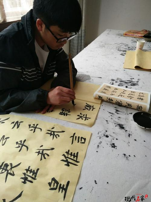 昭通市书法家协会