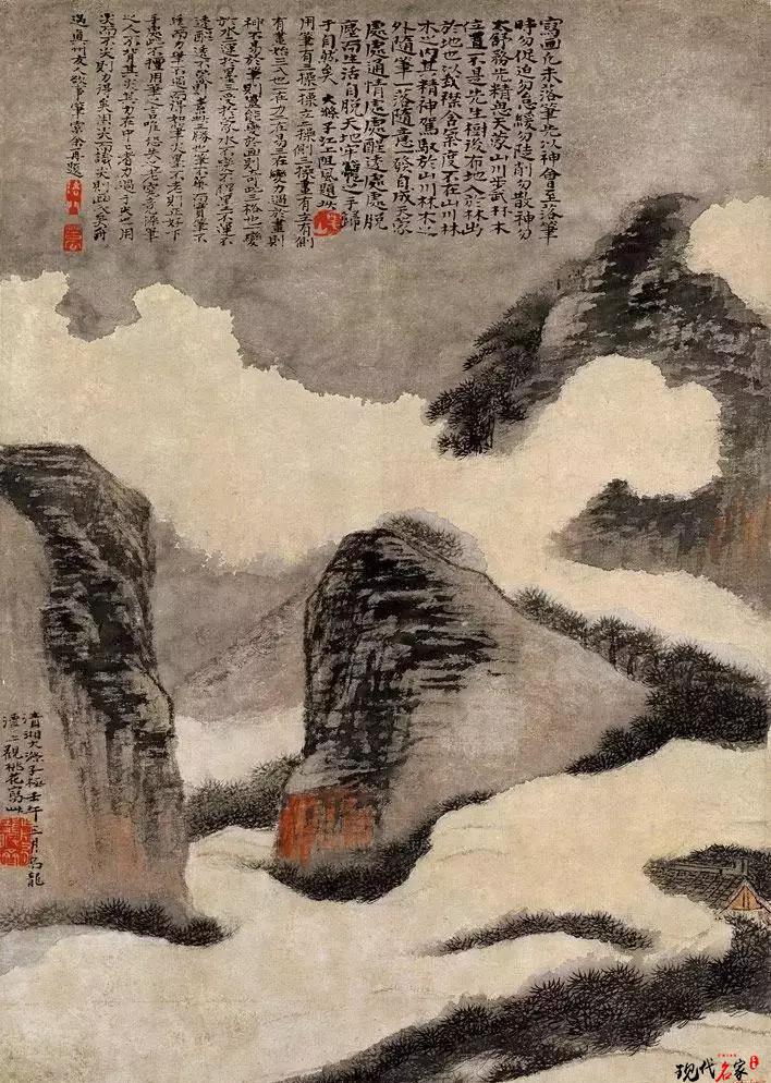 苦瓜和尚山水画,三大艺术贡献