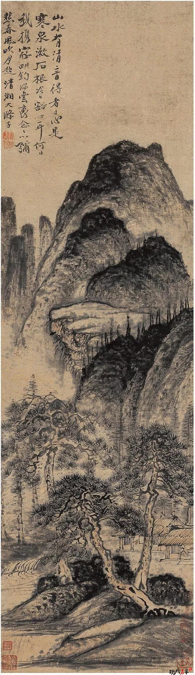 苦瓜和尚山水画,三大艺术贡献-第2张