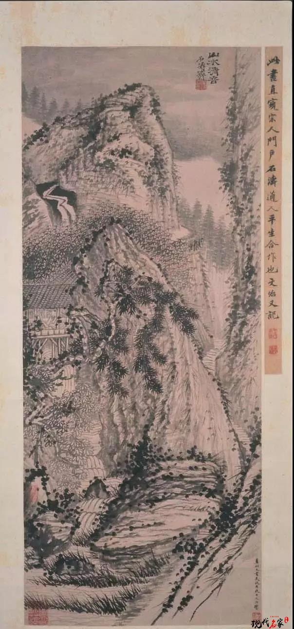 苦瓜和尚山水画,三大艺术贡献-第6张