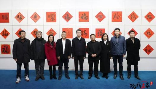 澄江市书法家协会