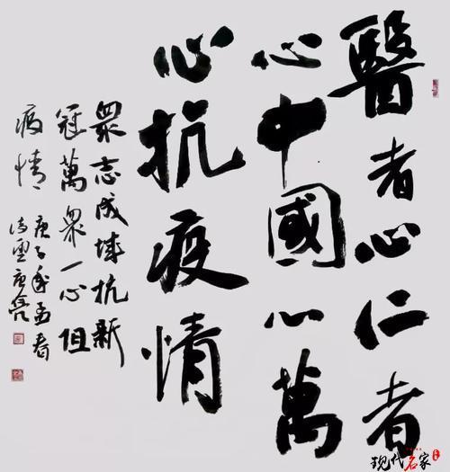 贵阳市书法家协会