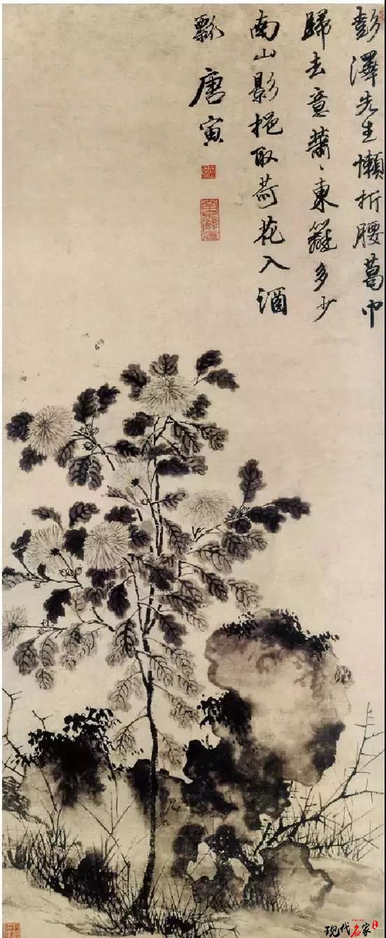 中国画写意造型说-第2张