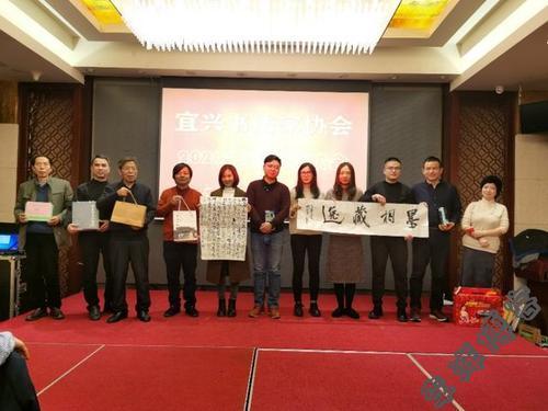 宜兴市书法家协会