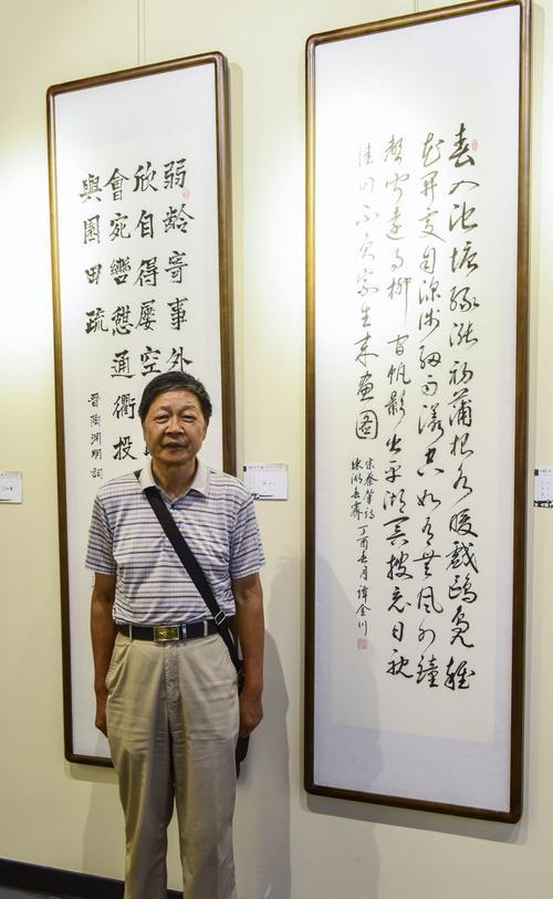 丹阳市书法家协会