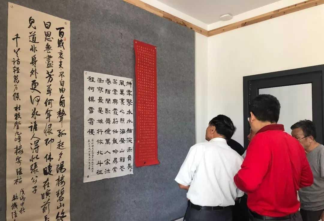 靖江市书法家协会-第1张