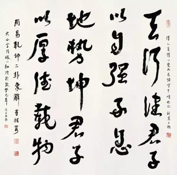 章祖安:书法不是考级,无法速成,支持它的是文化修养!-第2张