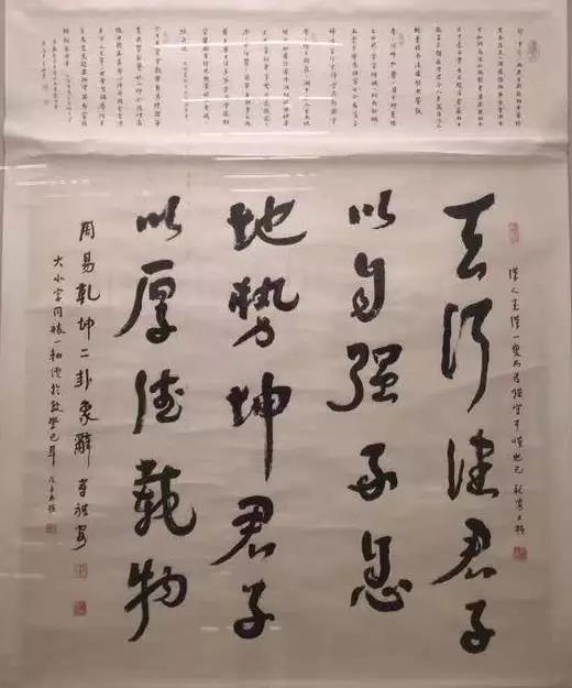 章祖安:书法不是考级,无法速成,支持它的是文化修养!-第5张