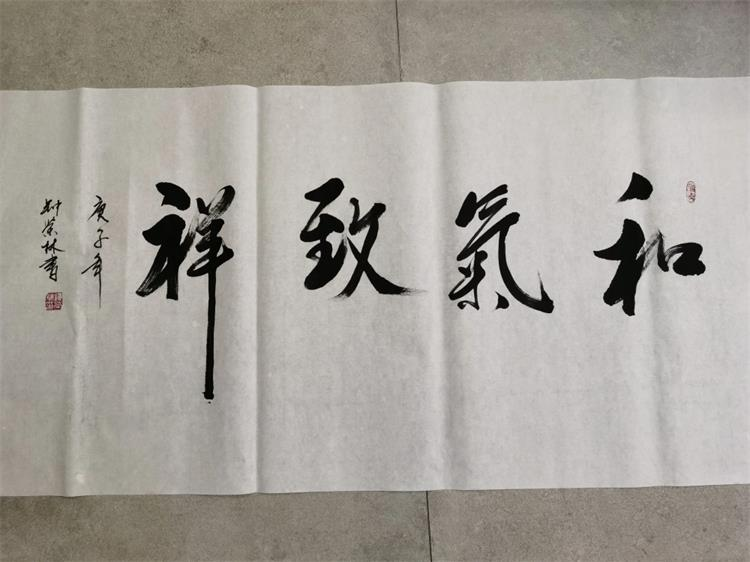 中国现代书画家——钟荣林-第2张