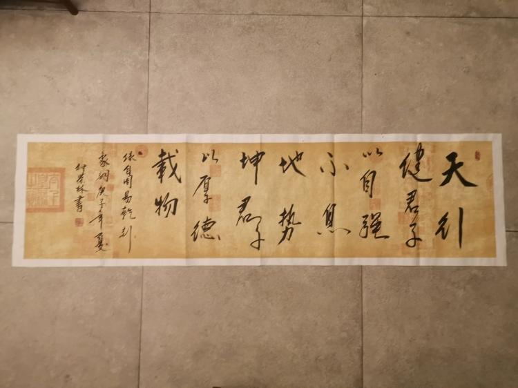 中国现代书画家——钟荣林-第3张