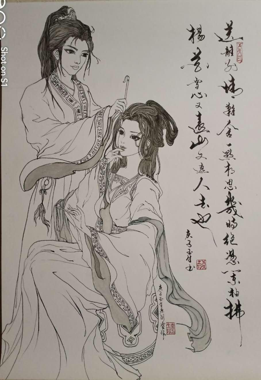 中国现代书画家——马名新、索玉生-第5张