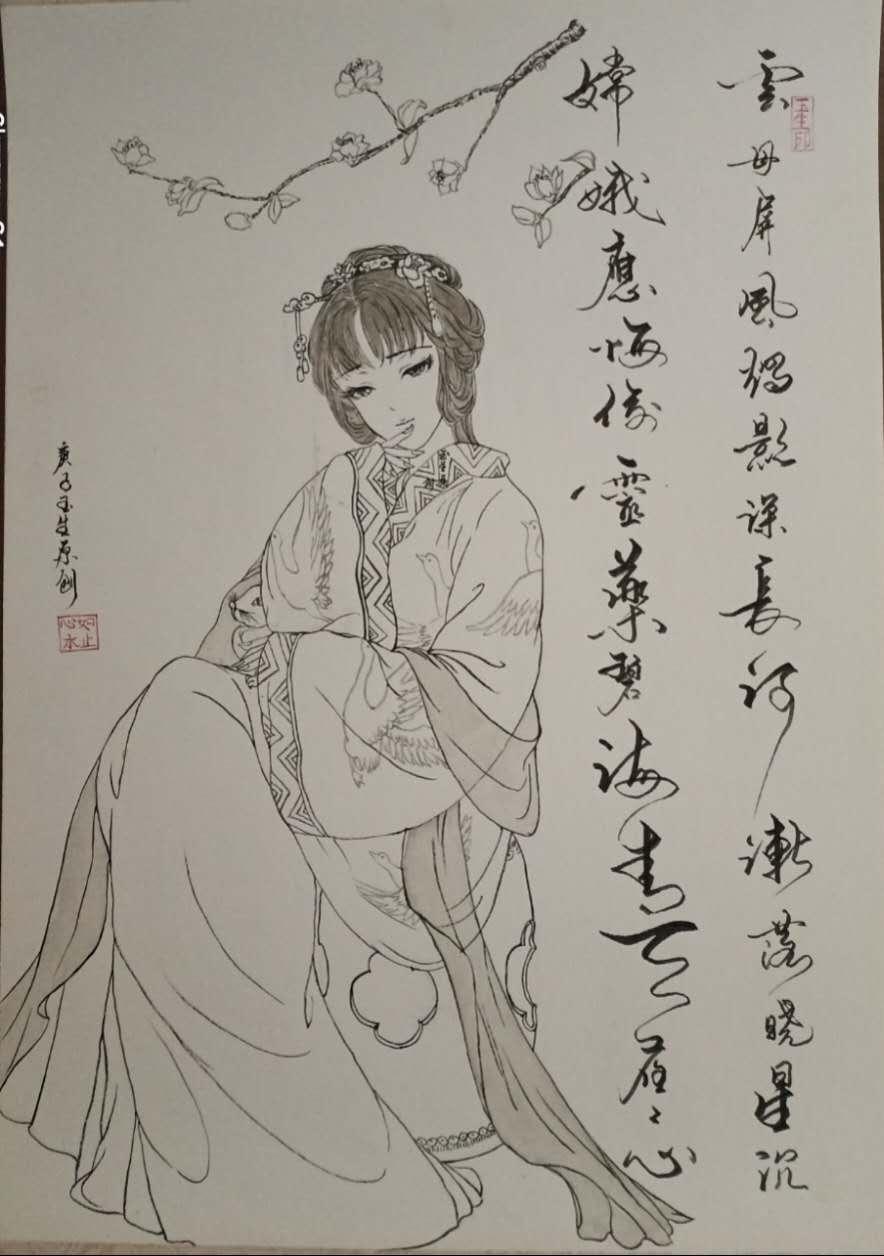 中国现代书画家——马名新、索玉生-第4张