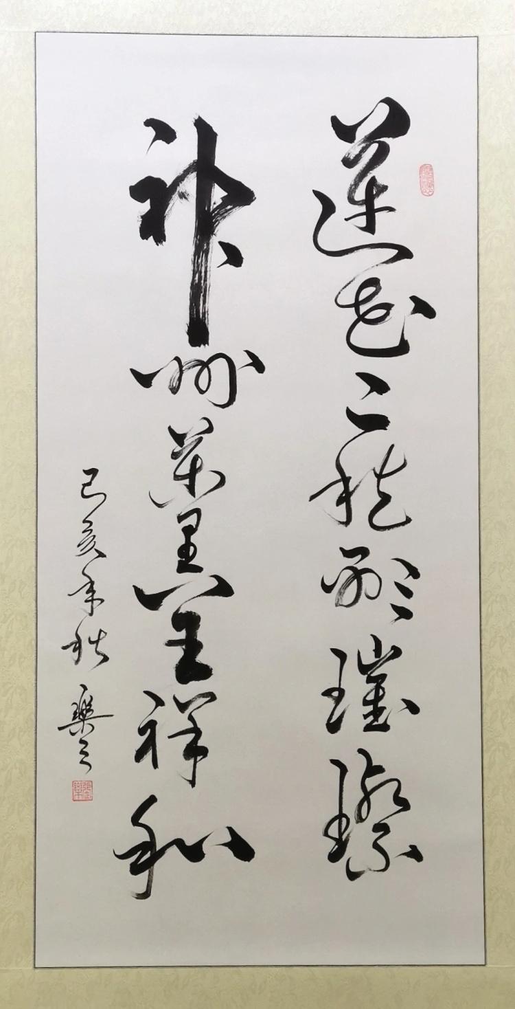 中国现代书画家——张乐、邵林明-第3张