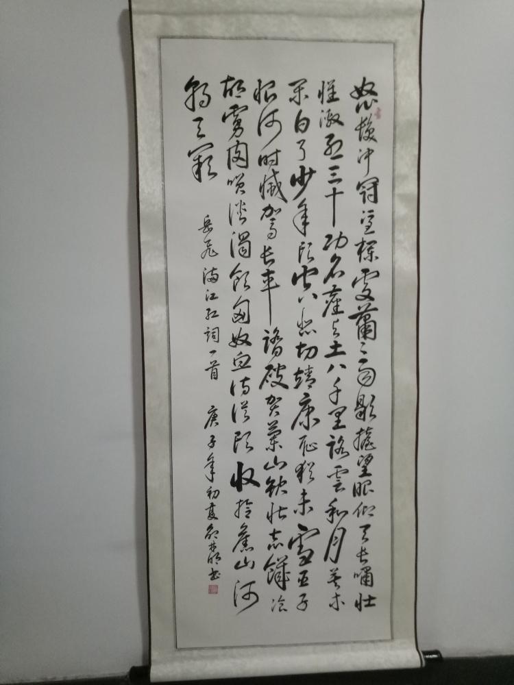 中国现代书画家——张乐、邵林明-第6张