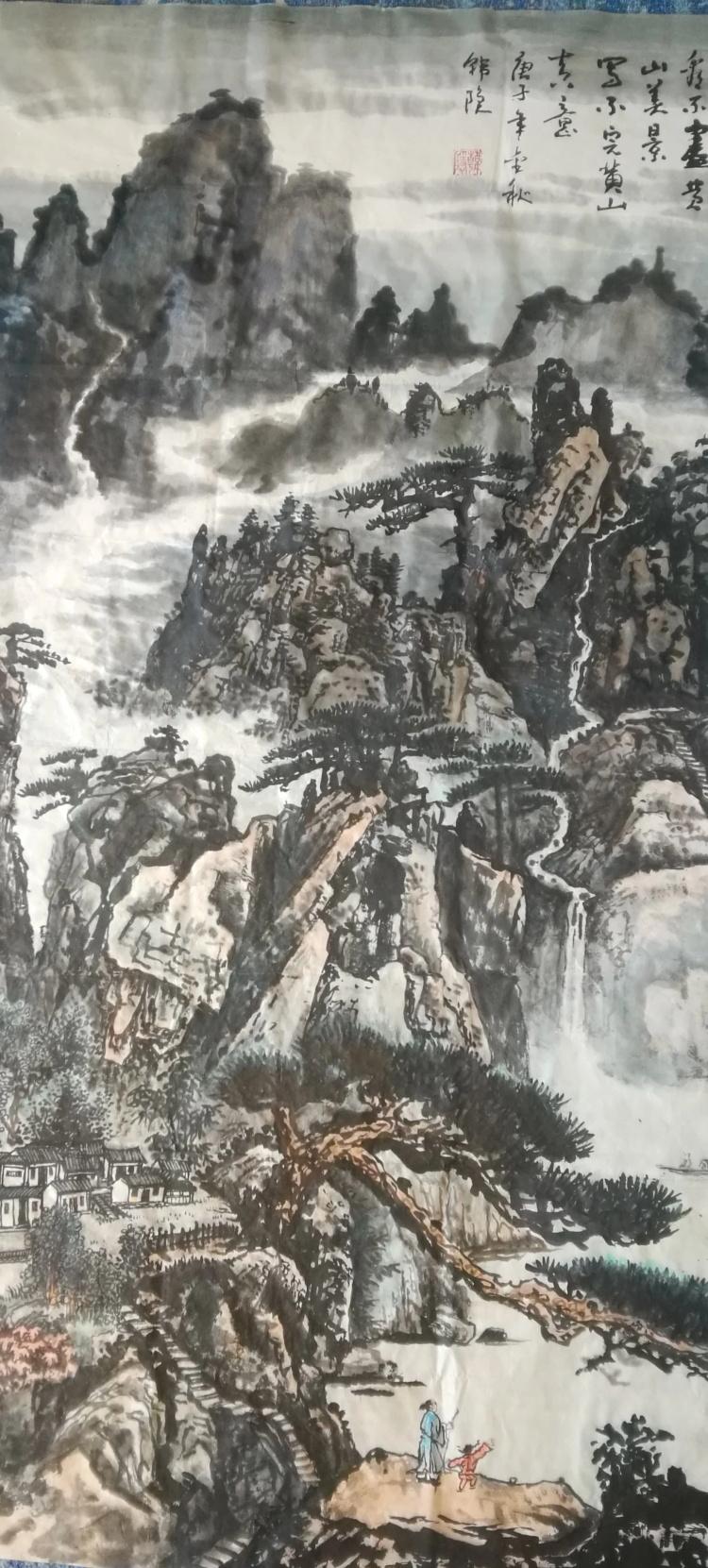 中国现代书画家——彭双全、韩隐、冯尧成、周承启-第6张