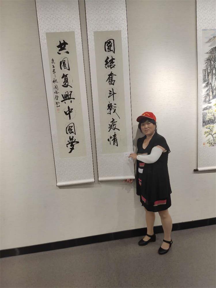 中国现代书画家——彭双全、韩隐、冯尧成、周承启-第13张