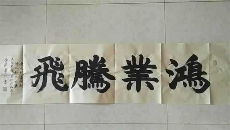中国现代书画家——张福民、高俊祥、张晓东、潘江海-第11张