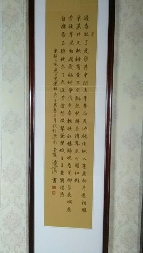 中国现代书画家——张福民、高俊祥、张晓东、潘江海-第10张