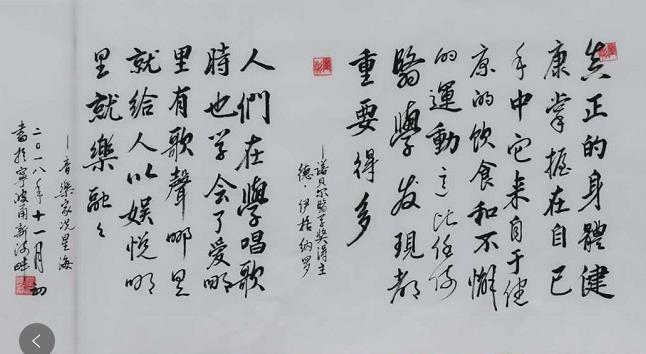 中国现代书画家——张士高、崔世年、姚子华、任万军、程清、张考羊、毛恒锅、刘殿祥、赵昌刚、张新朝-第3张