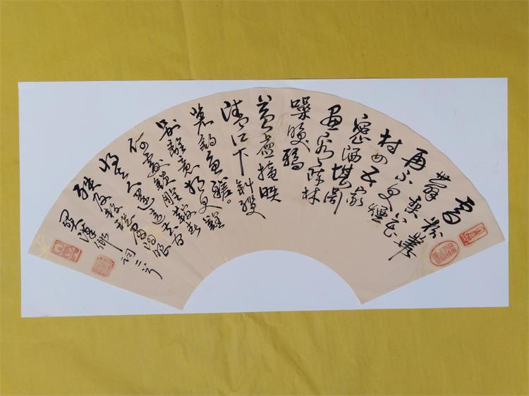 中国现代书画家——张士高、崔世年、姚子华、任万军、程清、张考羊、毛恒锅、刘殿祥、赵昌刚、张新朝-第8张