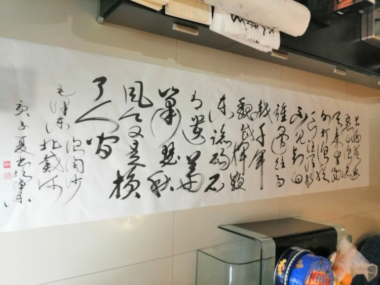 中国现代书画家——张士高、崔世年、姚子华、任万军、程清、张考羊、毛恒锅、刘殿祥、赵昌刚、张新朝-第19张