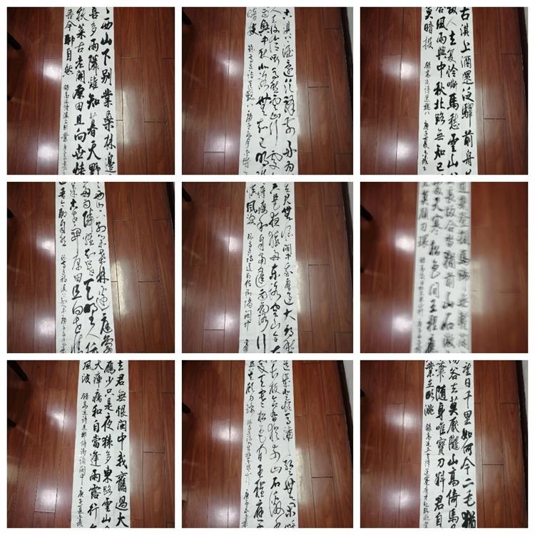 中国现代书画家——康金城、蘭昌、翟治秋、刘运泉、杨伟明、刘全德、顾维方、梁仕荣、周圣咏、王世雪-第2张