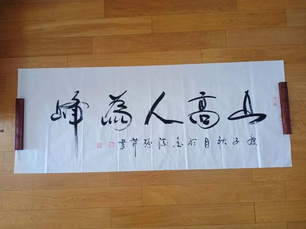中国现代书画家——孙芹、方营然、许孔勉、薛天佑-第3张