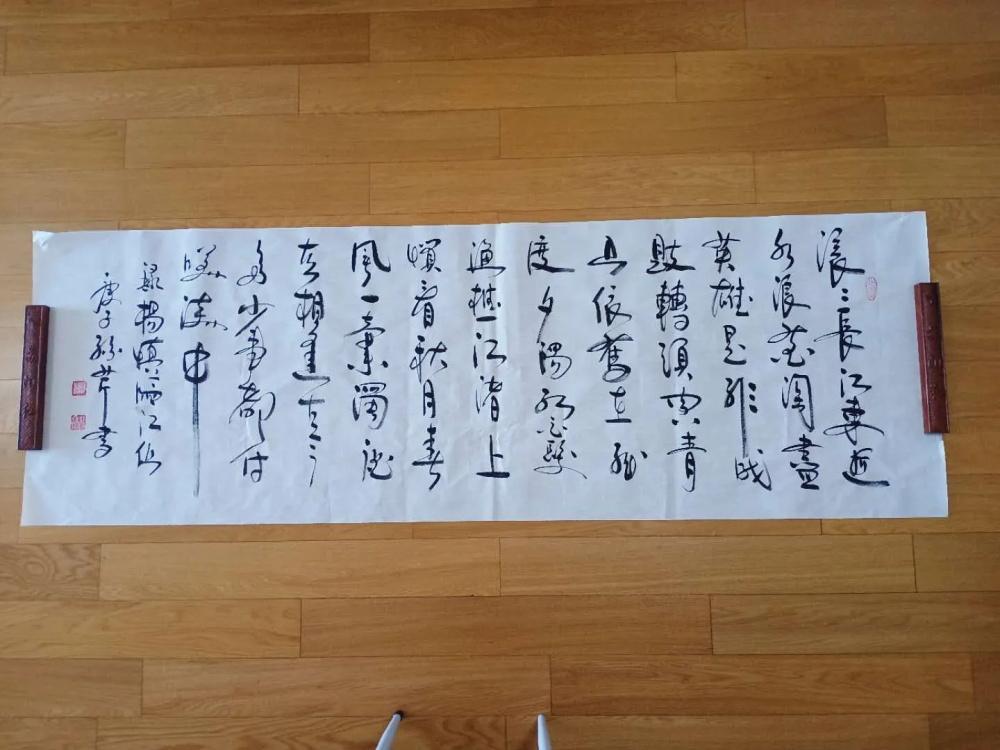 中国现代书画家——孙芹、方营然、许孔勉、薛天佑-第2张