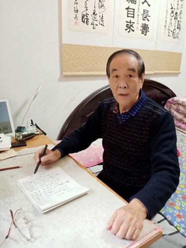 中国现代书画家——孙芹、方营然、许孔勉、薛天佑-第10张