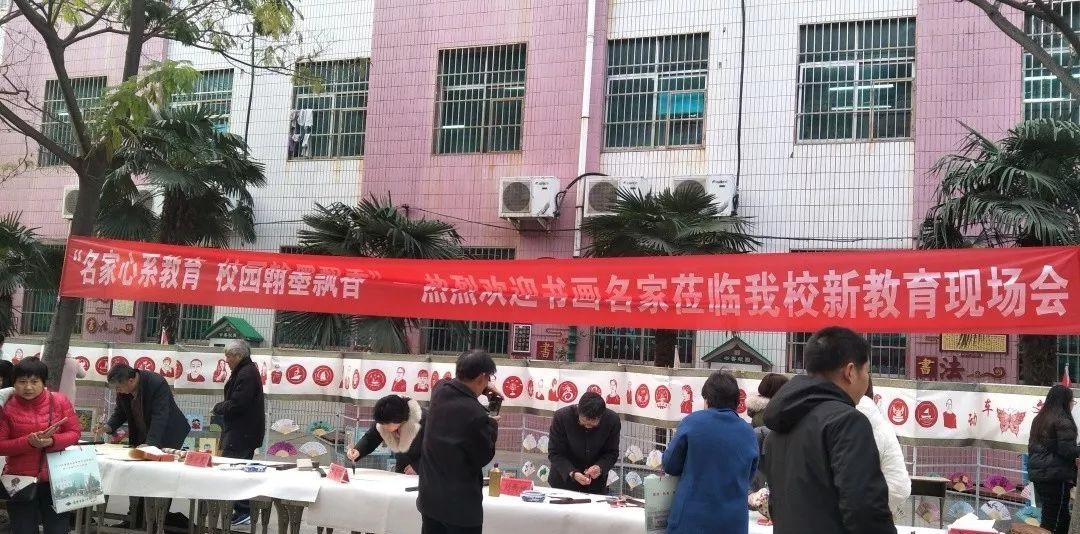 偃师市书法家协会