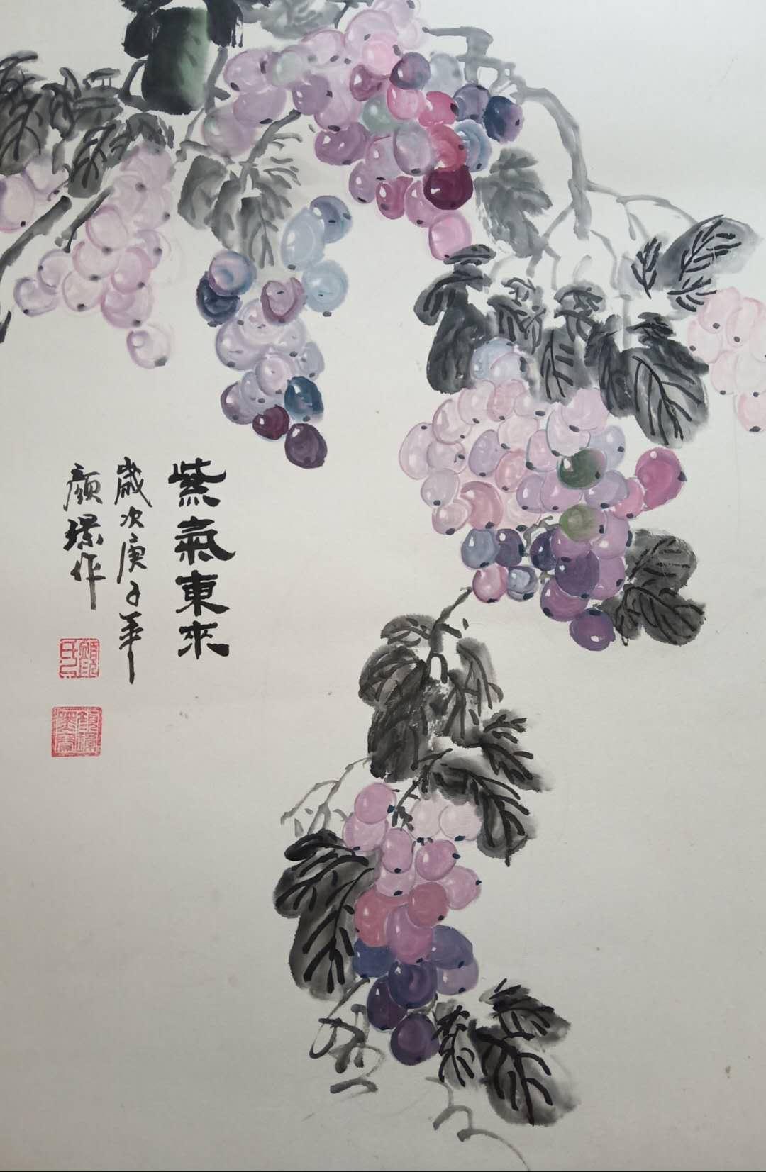 中国现代书画家——顏璟-第2张
