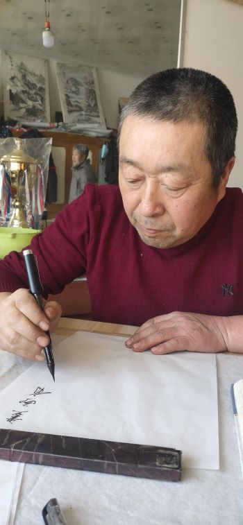 中国现代书画家——穆成海-第1张