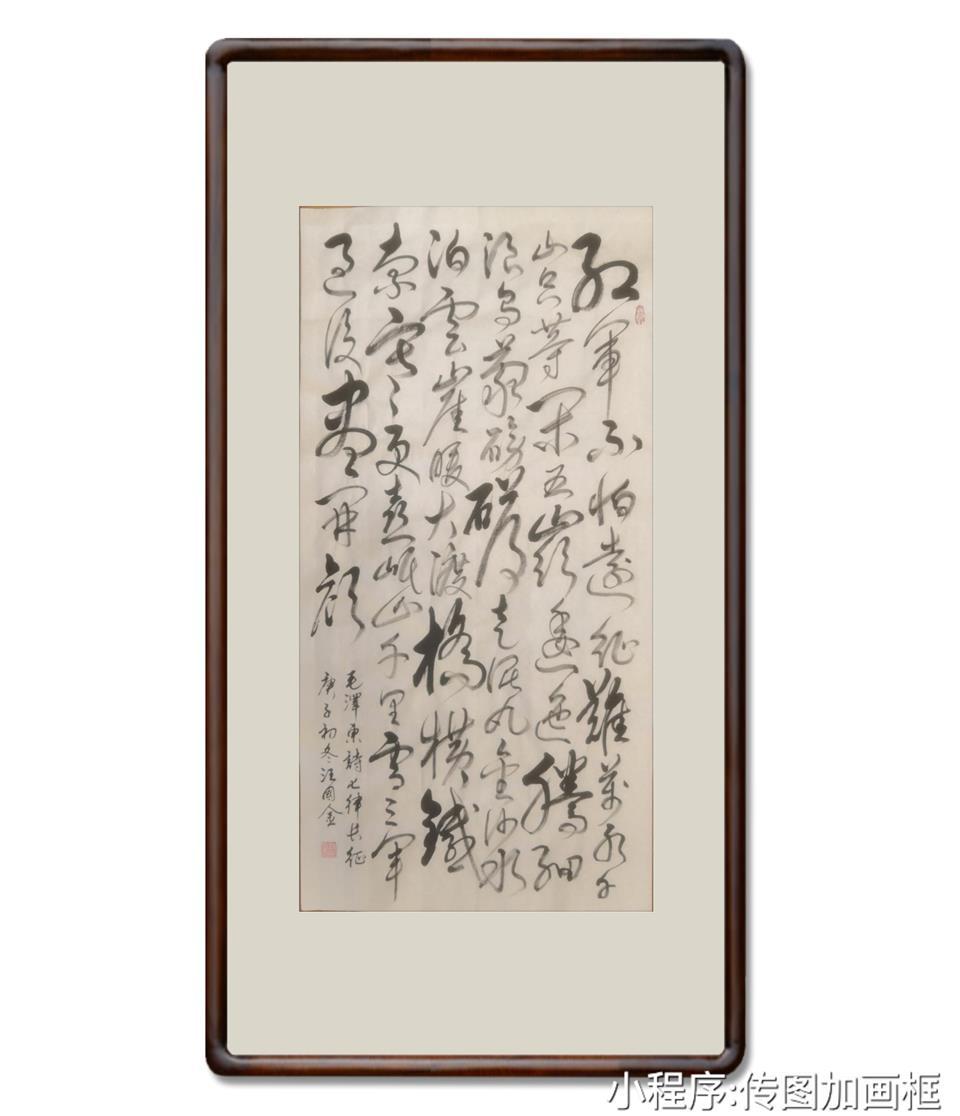 中国现代书画家——汪国金-第2张