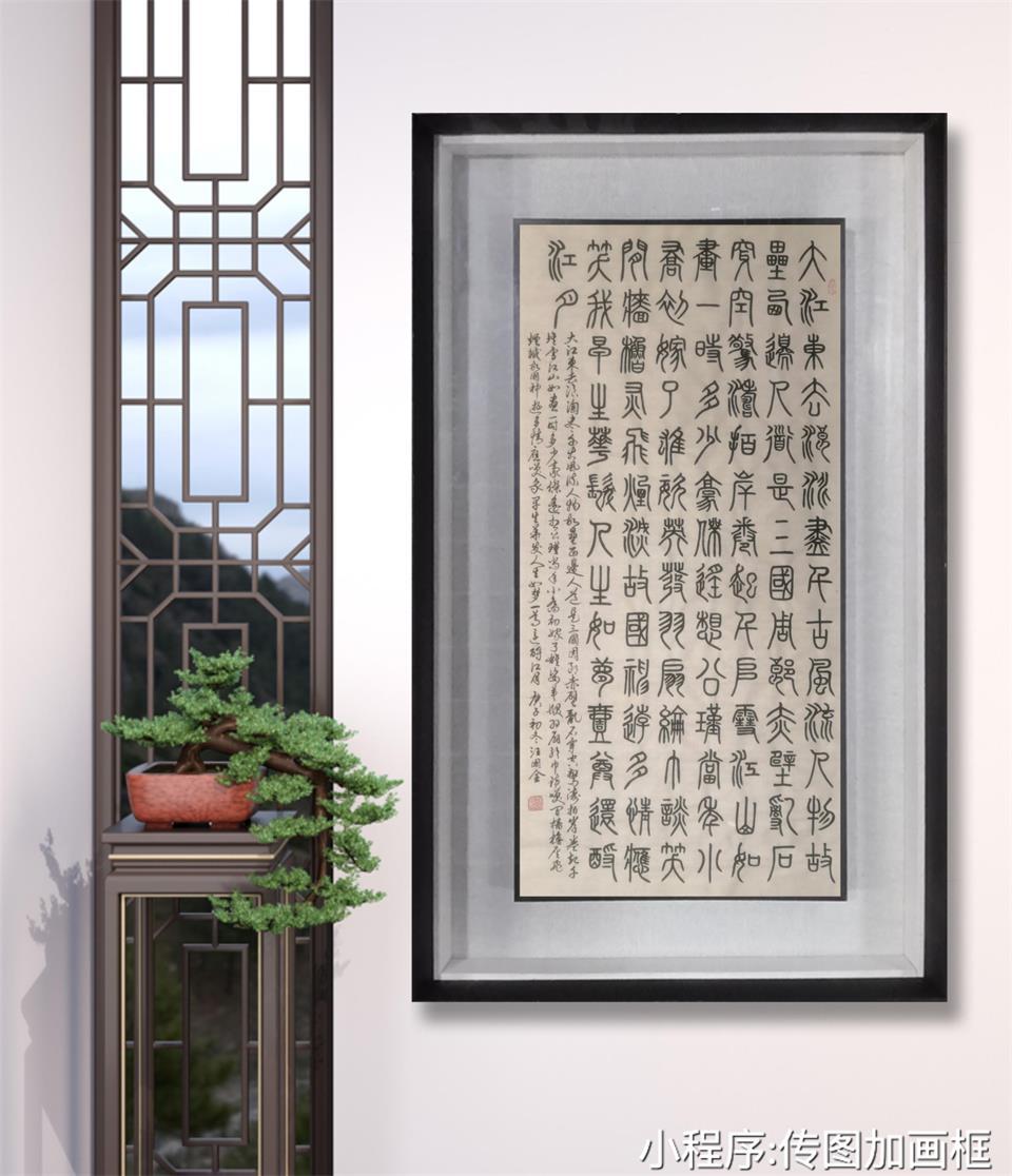 中国现代书画家——汪国金-第3张