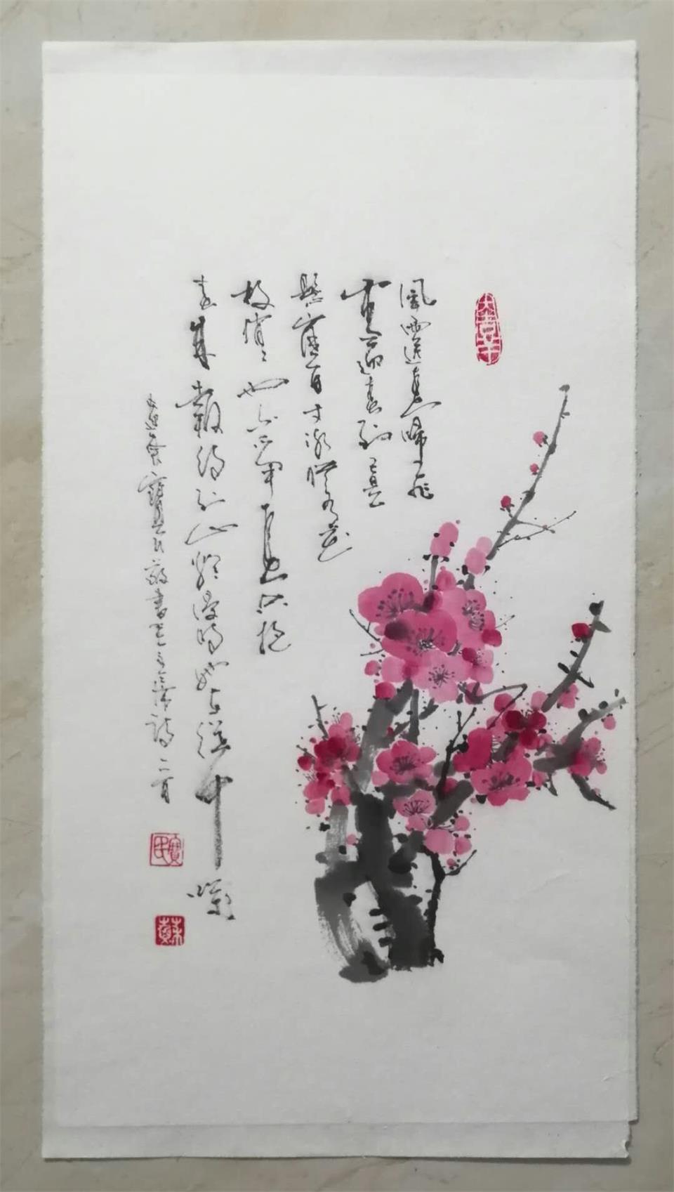 中国现代书画家——苏宝民-第2张