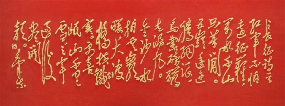中国现代书画家——苏宝民-第3张